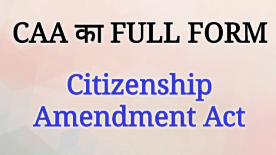 Full Form Of CAA, What Is The Full Form Of CAA